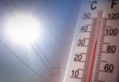 20120706180645-temperaturas.jpg
