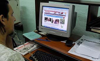20120707232614-dia-prensa-2012a2.jpg